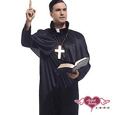 角色扮演 神聖牧師 傳教士職業派對表演服(黑F) AngelHoney天使霓裳