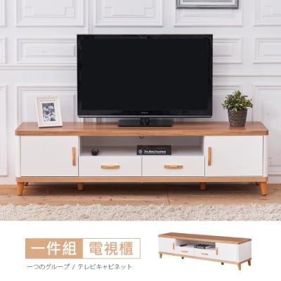 時尚屋  寶格麗6尺電視櫃 寬182x深45.5x高48cm