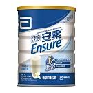 (即期品)亞培 安素優能基均衡營養香草口味-少甜(850gx2入) 效期2020/8/2