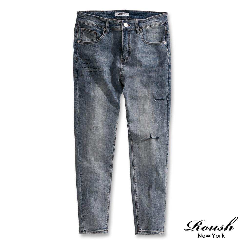 Roush 高磅數刀割破壞磨損淺色牛仔褲