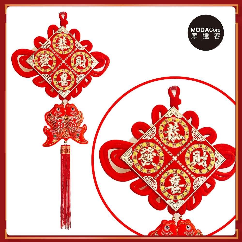 摩達客 農曆春節新年元宵◉絨金刺繡大福恭喜結板雙魚福單串流蘇吊飾掛飾