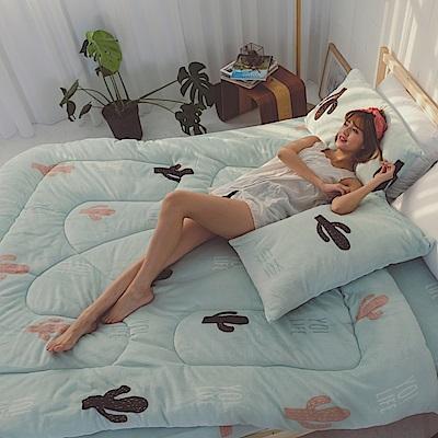 AmissU 北歐送暖法蘭絨雙人床包暖暖被四件組 秋日仙人掌