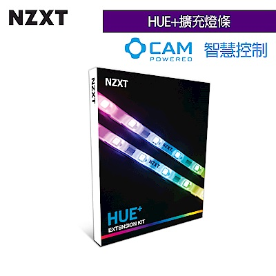 【NZXT】HUE+ 擴充燈條組