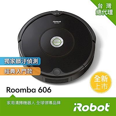 (3/9-3/21買就送3%超贈點)美國iRobot Roomba 606掃地機器人 (總代理保固1+1年)