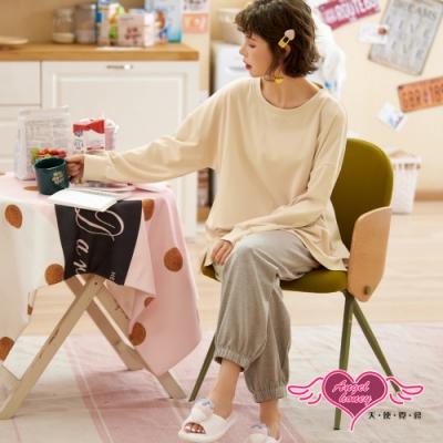 哺乳衣 日系簡約 棉質甜美長袖二件式孕婦裝 舒適居家服睡衣 (膚色F) AngelHoney天使霓裳