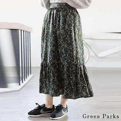 Green Parks 印花圖案分層裙