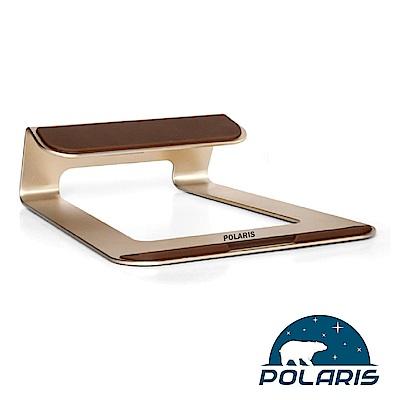 Polaris Alpha-01G 鋁合金 筆電架(金色)