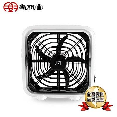 SPT尚朋堂 8吋 2段速DC直流電風扇 SF-0808DC