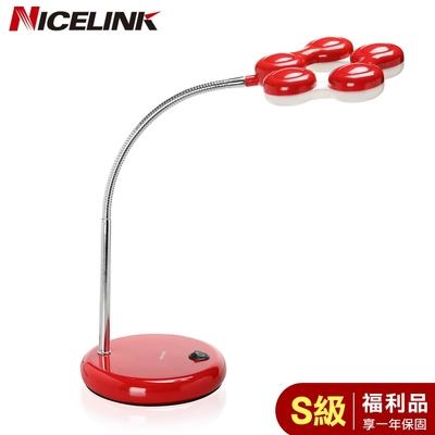 (福利品S級) NICELINK  可變形趣味花朵LED檯燈(TL-207E4)