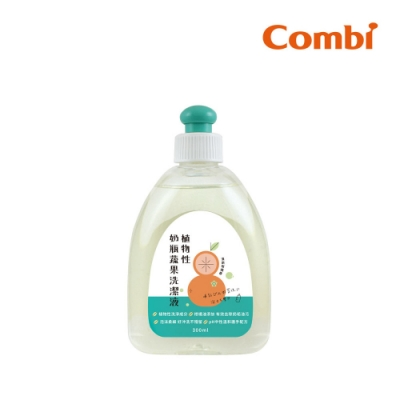 【Combi】植物性奶瓶蔬果洗潔液300ml