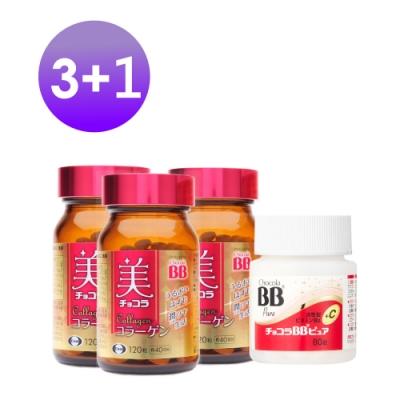 Eisai-日本衛采 Chocola BB 膠原錠×3+BB Pure 80錠×1