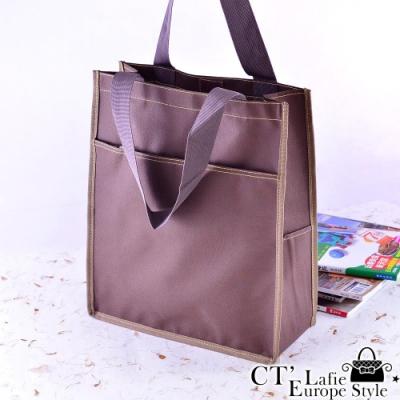 CT Lafie A4資料袋手提袋 經典柏克萊(1入)