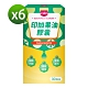 CHiC 印加果油膠囊倍孅6盒超值組(星星果油) product thumbnail 1