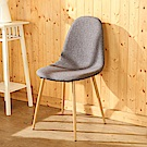 BuyJM北歐簡約亞麻餐椅/休閒椅寬42x42x87公分-DIY