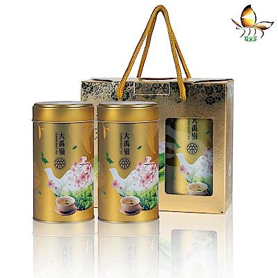 蝶米家 大禹嶺高冷茶禮盒(150g/罐,2罐/盒)