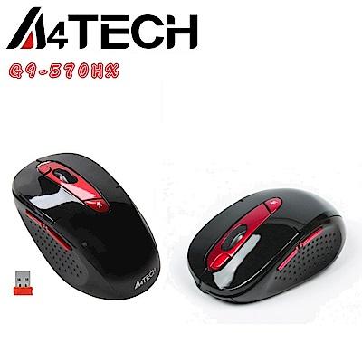 【A4 TECH 】飛梭截圖無線滑鼠  G9-570HX -R(紅黑)