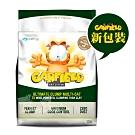 GARFIELD美國加菲貓凝結貓砂 綠款/三倍凝結(多貓家庭版)10磅