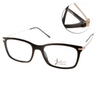[時時樂限定] Just Air 塑鋼-輕盈眼鏡