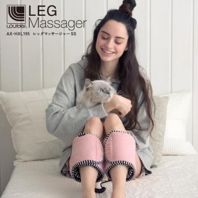 Lourdes小腿溫熱震動按摩器(粉紅色)