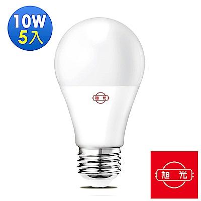 旭光 10W全電壓LED燈泡 超值<b>5</b>入組(白光/黃光)