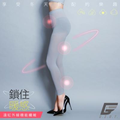 GIAT零肌著遠紅外線隱形美體發熱褲(素雅灰)