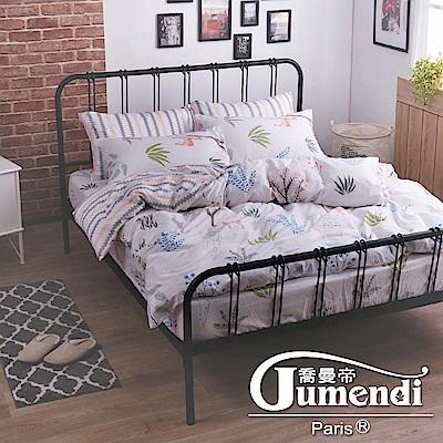 喬曼帝Jumendi-意境草間 台灣製雙人四件式特級100%純棉床包被套組