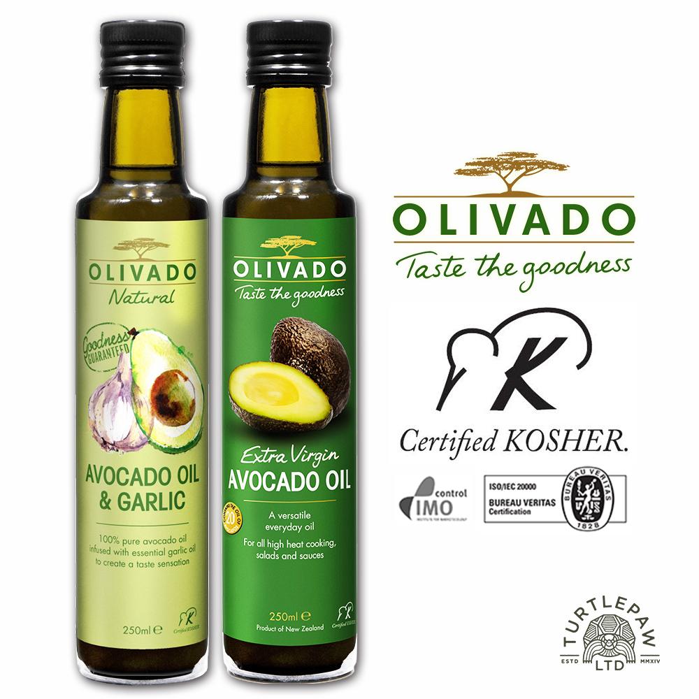 Olivado 紐西蘭原裝進口酪梨油-冷壓初榨/大蒜風味(250毫升*2瓶)