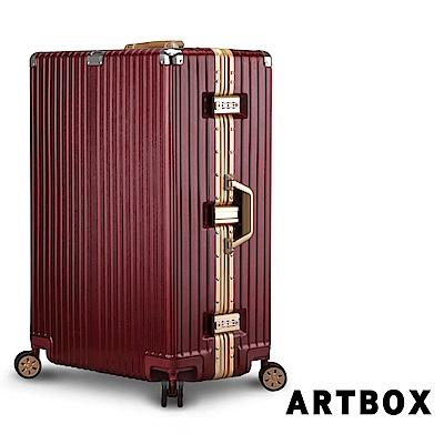 【ARTBOX】飆風悍將-29吋PC拉絲紋鋁框行李箱 (鋼鐵紅)