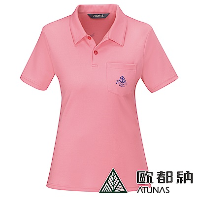 【ATUNAS 歐都納】十周年七頂峰紀念短袖POLO衫中性款A6PS1901N粉紅