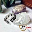 財神小舖 八仙法寶戒指 925純銀 活戒圍 (含開光) RSZ-901