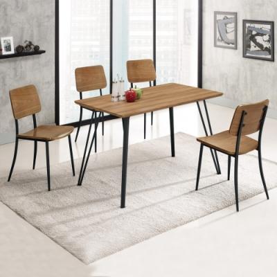 Boden-克茲特4尺工業風餐桌椅組合(一桌四椅)-120x70x76cm