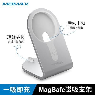 【MOMAX】Q.Mag Magsafe充電盤支架