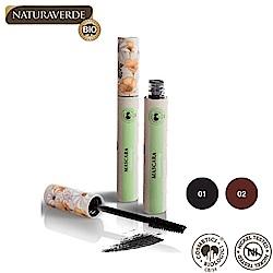 【Naturaverde Bio】自然綠 魅惑濃密 睫毛膏