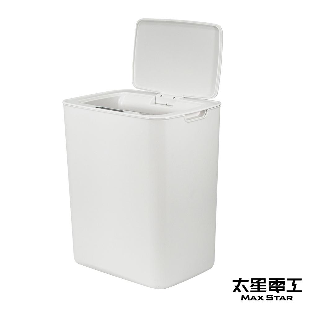 太星電工  自動掀蓋垃圾桶(時尚白)  TC120W