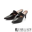 Fair Lady優雅小姐Miss Elegant尖頭高跟穆勒鞋 黑