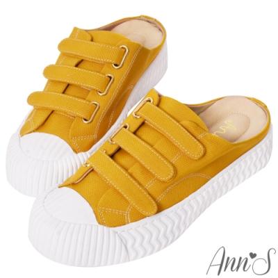 Ann'S黑科技-弄不髒防潑水魔鬼氈帆布餅乾穆勒鞋-黃