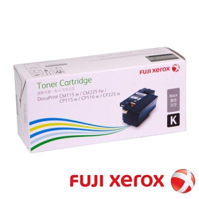 官VIP-FujiXerox彩色115/116/225原廠黑色碳粉匣CT202264(2K