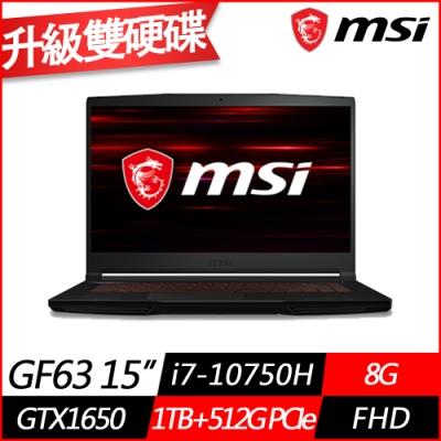 MSI微星GF63 10SC 15.6吋電競筆電(i7-10750H六核/GTX1650 4G獨顯/8G/1TB+512G PCIe SSD/Win10/特仕版)
