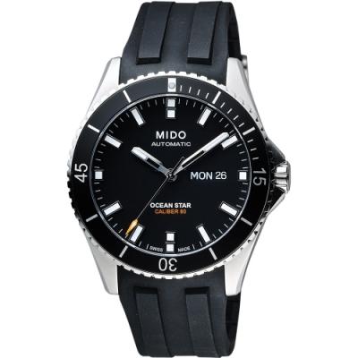MIDO 美度 Ocean Star 200米潛水機械錶-黑/41mm M0264301705100
