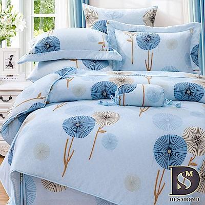 DESMOND岱思夢 特大 100%天絲兩用被床包組 朵莉思-藍