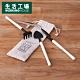 【品牌週全館8折起-生活工場】Mini Garden多功能工具四件組 product thumbnail 1