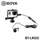博雅 BOYA BY-LM20 領夾式收音麥克風(公司貨)