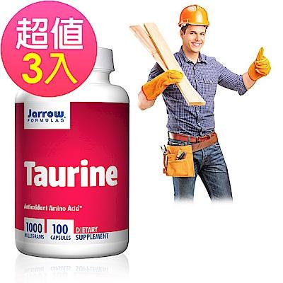 Jarrow賈羅公式 特極牛磺酸1000mg膠囊x3瓶(100粒/瓶)