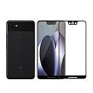 【MK馬克】Google Pixel 3 XL (6.3吋) 全滿版 9H鋼化玻璃保護貼