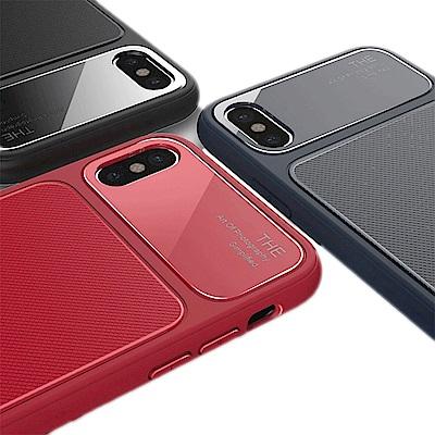 QinD Apple iPhone X 爵士玻璃手機殼