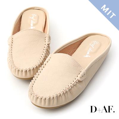 D+AF 舒適樂活.MIT素面豆豆穆勒鞋*米
