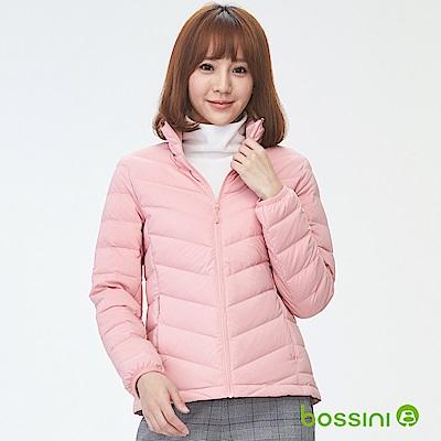 bossini女裝-彈性無縫羽絨外套嫩粉
