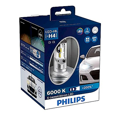 PHILIPS 飛利浦 X-treme Ultinon LED H4頭燈 兩入公司貨