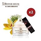 Bonnie House 香子蘭&岩蘭草逆轉時光精萃活膚霜50ml 2入組