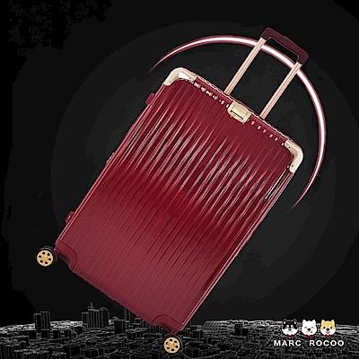 MARC ROCOO-29吋-奢華氣勢大容量雙層拉鍊行李箱-2192-尊爵紅金
